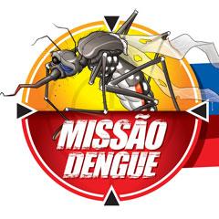 Prefeitura de Franca -  Campanha Dengue (Jingle)